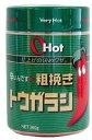 富士食品工業 Oh! Hot グリーン300 300g 送料無料 即日発送 条件一切なし