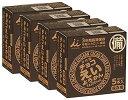 井村屋 チョコえいようかん 羊羹 55gx5本×4箱 非常食 備蓄 防災 カロリー補給 送料無料 条件一切なし