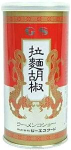 胡椒 コショー 拉麺胡椒 ラーメンコショー 90g ジーエス GS 即日発送 送料無料