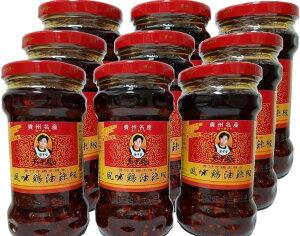 老干媽 風味鶏油辣椒 鶏肉入り ラー油 中国名産 人気商品 280g 9本セット 中華料理 調味料 送料無料