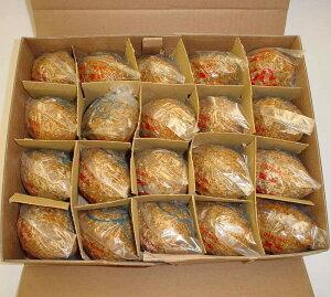 青島皮蛋 チンタオピータン Lサイズ 中国産 20個入り 2箱セット 硬芯タイプ 漬物 送料無料
