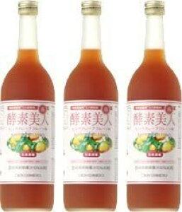シーボン 酵素美人-赤 5倍濃縮 ピンクグレープフルーツ味 720ml×3本セット酵素飲料 送料無料 即日発送