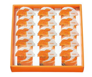 ギフト 北海道 夕張メロンピュアゼリー 15個入 専用包装有 送料無料 即日発送