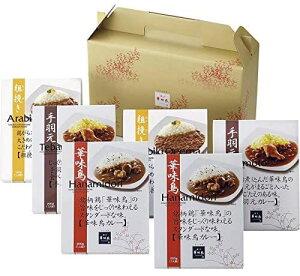 博多華味鳥 カレーセット レトルトカレー 6食 美味しい おすすめ 鶏肉 ギフトセット 贈答品 詰合せ 高級 プレゼント 即日発送 送料無料 条件一切なし