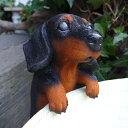 犬の置物 ダックス ハンギングドッグ 6145H いぬ イヌ 動物 オーナメント ガーデン オブジェ 庭 雑貨 ガーデニング インテリア マスコット リアル 陶器 ディスプレィ