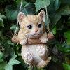 猫の置物エンジョイブランコ茶トラ67QYキャットガーデンオブジェCAT動物オーナメントネコ雑貨ガーデンオブジェガーデニングインテリアマスコットアニマルリアルディスプレィねこ