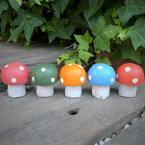キノコの置物カラフルキノコ5点セット(S)2383Hガーデンオブジェオーナメントメルヘンきのこガーデンガーデニング雑貨オブジェ