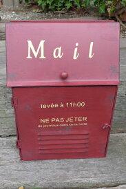 アンティーク調 アイアンメールボックスR M7007 郵便ポスト 郵便受け メールボックス MAIL BOX