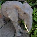 ぞうの置物 ゾウ 象 エレファント 6442HT 動物 置物 玄関 オブジェ ガーデン オーナメント ガーデニング ガーデンオブ…