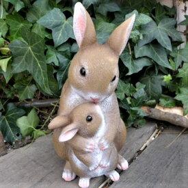うさぎの置物 親子うさぎハグ N13660 動物 オーナメント ガーデン オブジェ ガーデニング インテリア 雑貨 ディスプレイ 庭 玄関 ウサギ リアル