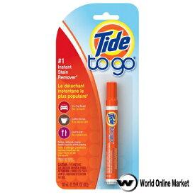 タイド 携帯用シミ抜き剤 to go tide メール便発送可