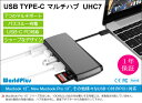 USB TYPE-C マルチハブ 7ポート|パススルー充電 PD対応|HDMI|USB3.0 x 3|SDカード|MicroSD | WorldPlus 製