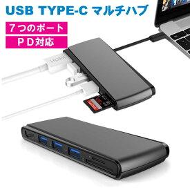 USB TYPE-C マルチハブ 7ポート パススルー充電 PD対応 HDMI USB3.0 x 3 SDカード MicroSD   WorldPlus 製
