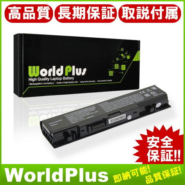 互換 新品 WorldPlus バッテリー DELL デル Studio 15 1535 1536 1537 1555 1557 1558 PP33L PP39L 対応