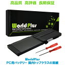 WorldPlus Apple MacBook Pro 15インチ A1382 A1286 交換バッテリー Early Late 2011 / Mid 2012