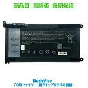 WorldPlus Dell デル Inspiron 13 14 15 17 Latitude 13 14 15 Vostro 14 15 交換バッテリー WDX0R 対応