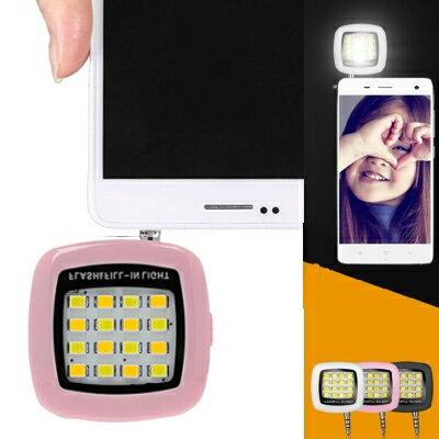 自撮り用 LED フラッシュ ライト/スポットライト/ミニ/3段階 光量調整式/バッテリータイプ/ピンク(桃)