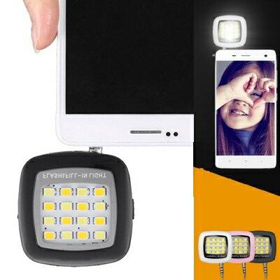 自撮り用 LED フラッシュ ライト/スポットライト/ミニ/3段階 光量調整式/バッテリータイプ/ブラック(黒)