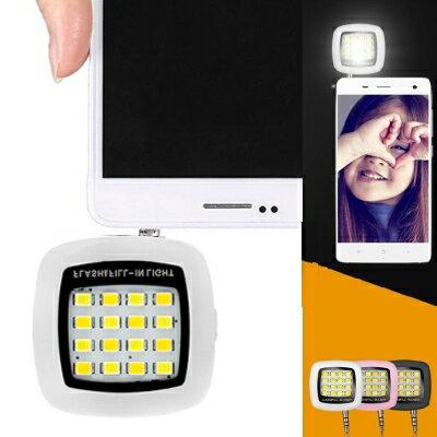 自撮り用 LED フラッシュ ライト/スポットライト/ミニ/3段階 光量調整式/バッテリータイプ/ホワイト(白)