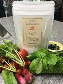 食べるケイソウ土 NATULICA30 スーパーセドナ・ナチュリカ30gお試しパック