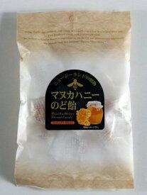 井関食品 マヌカハニーのど飴 10袋入