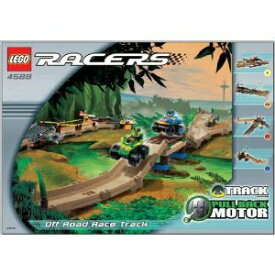 レゴ レーサー LEGO 4588 Off Road Race Track レア物