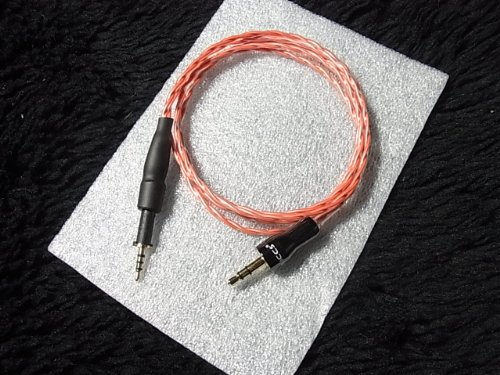 SUN CABLE Basic AKG Red 交換用アップグレード・ケーブル K450, Q460, K480, K451対応