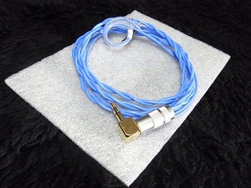 究極ライン Effect Audio Studio Kaiser Baldur MK2 Sennheiser IE8 IE80交換用アップグレードケーブル U