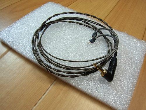 究極ライン SUN CABLE Ancient Legacy Westone 交換用アップグレード・ケーブル UE custom, UM3XRC, UM2X