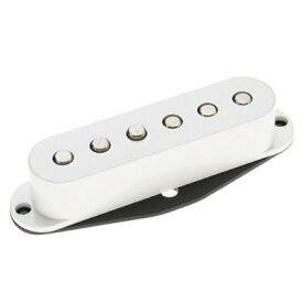 Dimarzio Injector Bridge White DP423
