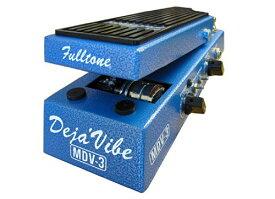 Fulltone フルトーン Mini Deja Vibe MDV-3 ギター コーラス バイブ エフェクター l