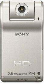 SONY Webbie HD, MHS-PM1/SC (Silver)