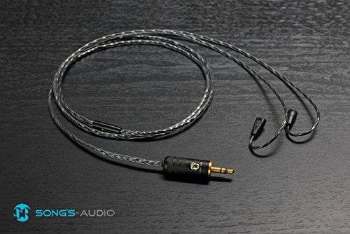 ◆究極のプロライン◆Song's Audio Universe PRO IE80,IE8 交換用アップグレード・ケーブル◆