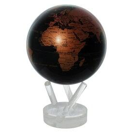 光で回る地球儀 ムーバグローブ MOVA Globe 4.5インチシリーズ(カッパー&ブラック)