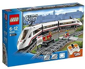 レゴ LEGO シティ ハイスピードパッセンジャートレイン 60051