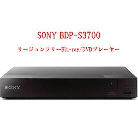 SONY ソニー BDP-S3700 リージョンフリープレーヤー 無線LAN Wi-Fi ブルーレイDVDプレーヤー 全世界のBlu-ray/DVDが見られる PAL/NTSC対応 クローズドキャプション 英語版