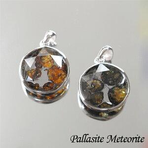パラサイト隕石 ペンダントトップ パラサイト 隕石 レアストーン 天然石 パワーストーン ペリドット 石鉄隕石 バリブラン