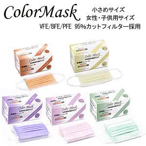 人気 カラー マスク