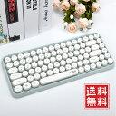 【送料無料】ブルートゥースキーボード 3色 タイプライター かわいい 小さめ 308i ワイヤレスキーボード コンパク…