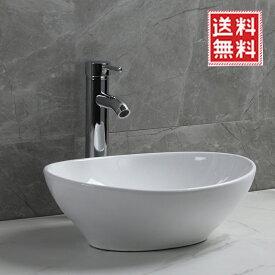 【ポイント10倍!!】洗面ボウル 洗面ボール 手洗い鉢 洗面台 洗面器 手洗器 小型洗面所 XSP-1 浴室洗面台用 陶器製 楕円形(400*330*145mm)