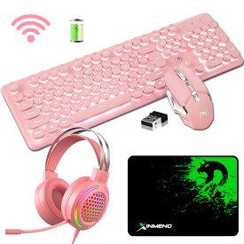 【楽天配送】【送料無料】キーボード&マウスセット、2.4Gワイヤレステクノロジー、タイプライダー、エルゴノミックスゲームキーボード ヘッドセット ピンク ゲーミングヘッドセット ヘッドセット PC/ PS4 onikuma fps 正規品 PC USB接続