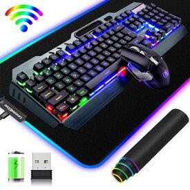 【送料無料】キーボード&マウスセット、2.4GHZワイヤレステクノロジー、3800mAh大容量、2400DPIマウス、LEDバックライト、メタルパネル、充電可能、防水キーボード、6鍵静音マウス+マウスパッド