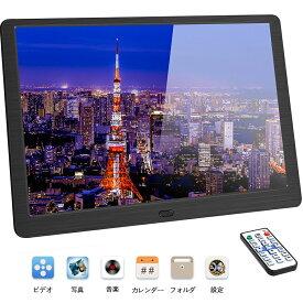【在庫有り】デジタルフォトフレーム 10.1インチ 1920*1080高解像度 起毛ボーダー技術 リモコン付き 遠隔操作 写真10倍 IPS超広視野角 USBメモリー 64GB対応でき SDカード 良いギフト 動画再生/アラーム/カレンダー 日本語取扱説明書