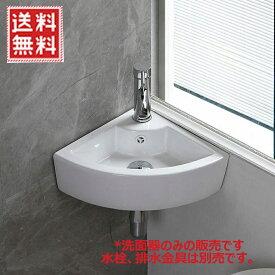 【送料無料】洗面ボウル 壁掛け 洗面台 手洗い器 手洗台 壁付け型 小型 浴室洗面台 ミニ型 バルコニー 陶器製 1007B シンプル 三角形 (460*325*130mm)