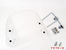 アドレスV125 ウインドスクリーン 原付用 汎用 風防 バイク用 クリア アダプター付