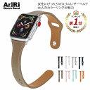 アップルウォッチ バンド アップルウォッチバンド スリムレザー 革 apple watch 6 SE対応 アップルウォッチ5 4 3 2 1 …