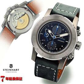 スタインハート/Steinhart/腕時計/アポロン/Apollon Chronograph/メンズ/クロノグラフ/スイスメイド/ブラック×ブラック