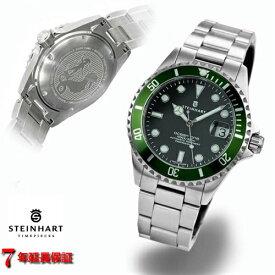 スタインハート/Steinhart/腕時計/オーシャン/OCEAN ONE 39 GREEN/ダイバーズウォッチ/メンズ/スイスメイド