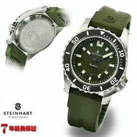 スタインハート/Steinhart/腕時計/トリトン/TRITON 300 GREEN/ダイバーズウォッチ/メンズ/スイスメイド