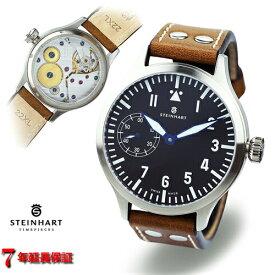 スタインハート/Steinhart/腕時計/エヌエービー/Nav B-Uhr 47mm Handwind/メンズ/スイスメイド/機械式手巻き